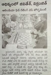 Best International School In Hyd