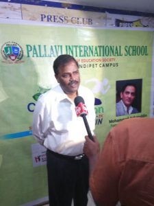 Pallavi International School Keesara